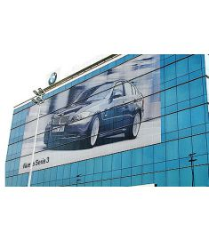 Orajet 3676 Window Graphics Film Largeur 137cm